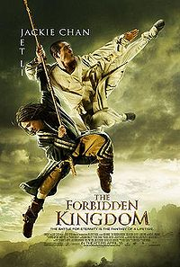 200px-ForbiddenKingdomPoster